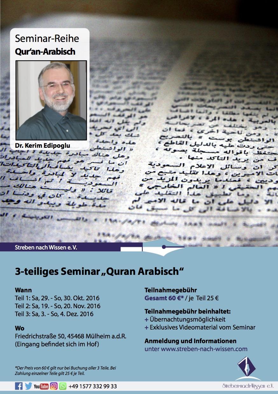 Kerim Quran Arabisch C
