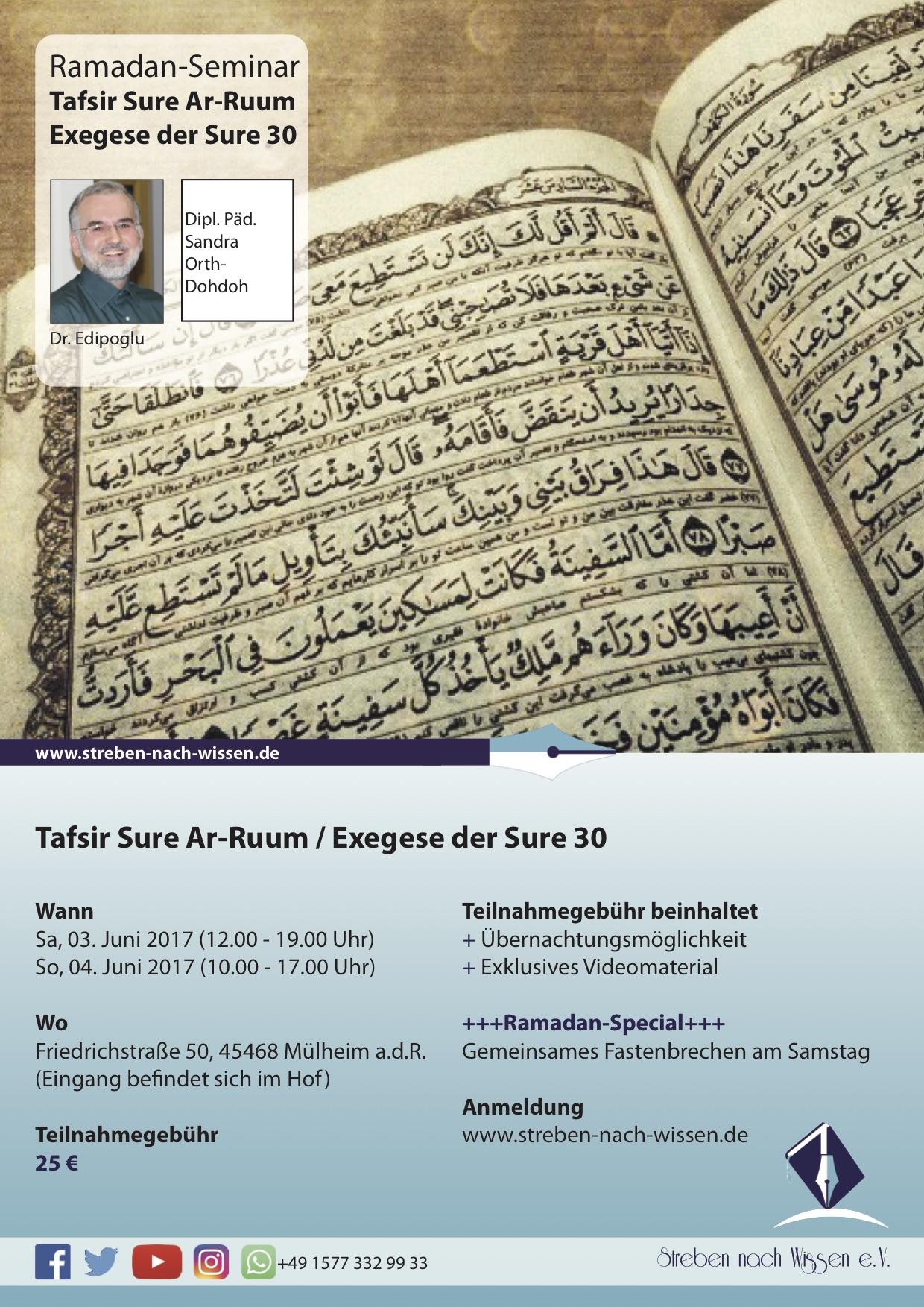 ramadan tafsir3